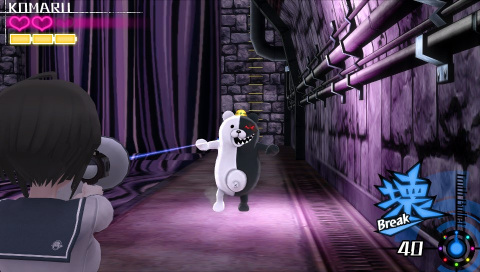 Jaquette de Danganronpa Another Episode : Le gameplay illustré