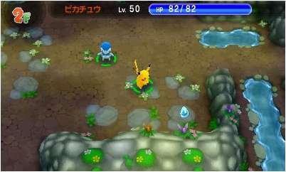 Pokémon Méga Donjon Mystère : Continents, villes et Mégas-Evolutions