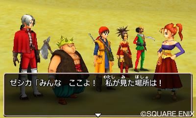 Dragon Quest VIII 3DS : dernières images avant la sortie