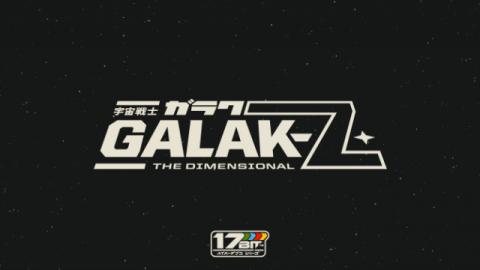 GALAK-Z The Dimensional sur PS4
