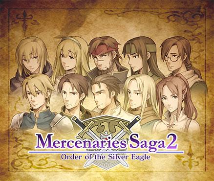 Mercenaries Saga 2 sur 3DS