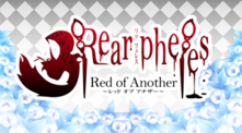 Rear Pheles Red of Another sur Vita