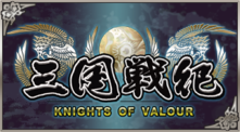 Sangoku Senki : Knights of Valour sur PS4