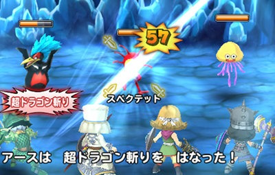 Dragon Quest of the Stars prend date au Japon et s'illustre