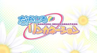 Nanairo Reincarnation sur Vita