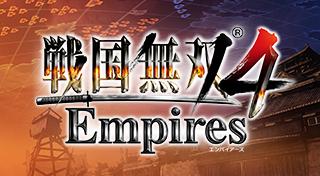 Sengoku Musou 4 Empires