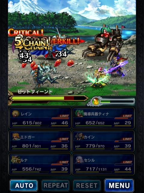 Les jeux mobiles de Square Enix fêtent Halloween