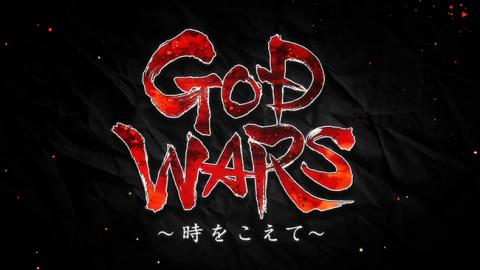 God Wars : Future Past sur Vita