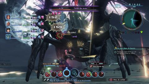 Xenoblade Chronicles X : L'exclu Wii U à ne surtout pas manquer