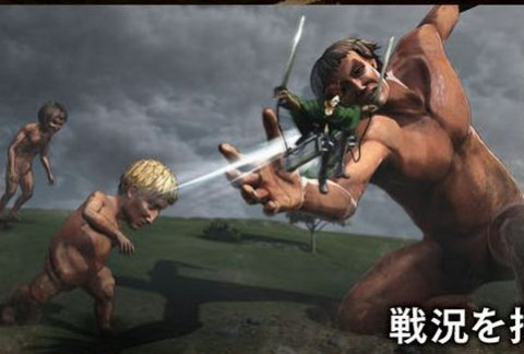 Titans minuscules Les titans de l'adolescence vont