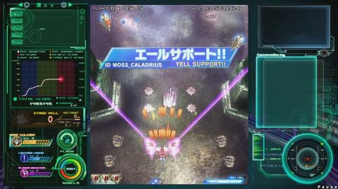 Raiden V sortira le 25 février au Japon