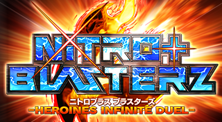 NitroPlus Blasterz Heroines Infinite Duel sur PS3