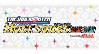 The Idolm@ster Must Songs sur Vita