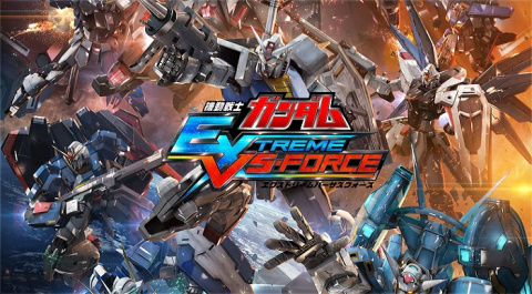 Mobile Suit Gundam Extreme VS Force sur Vita