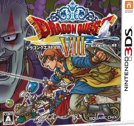 Dragon Quest VIII : L'Odyssée du Roi Maudit sur 3DS
