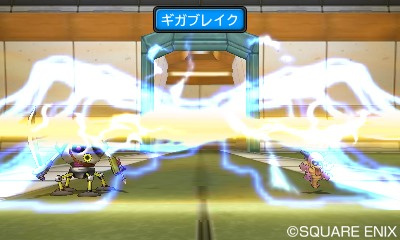 Dragon Quest Monsters Joker 3 : La fusion des créatures détaillée