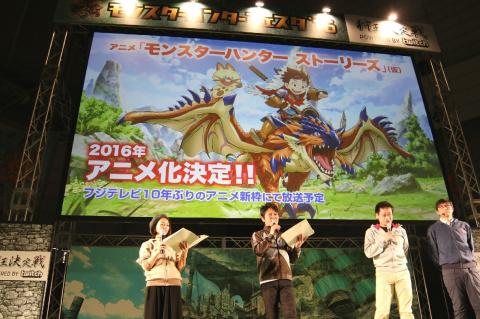 Une nouvelle bande annonce pour Monster Hunter Stories
