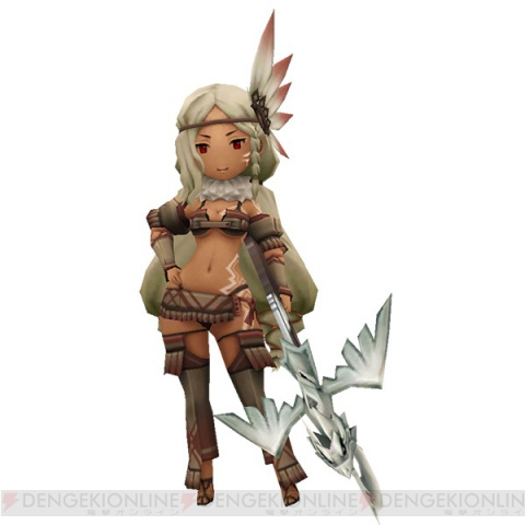 Bravely Second change de tenue