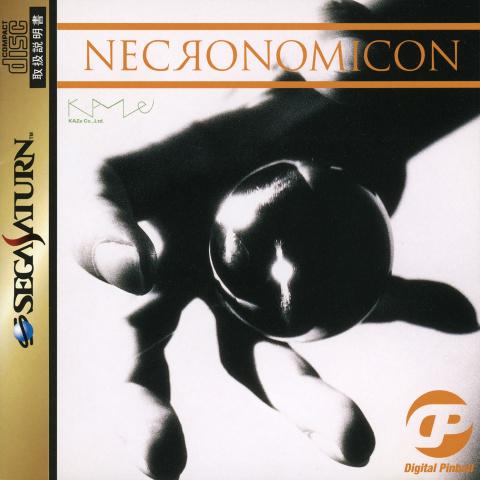 Digital Pinball : Necronomicon sur Saturn