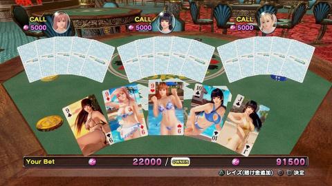 Dead or Alive Xtreme 3 dévoile des images de son casino
