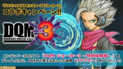 Dragon Quest Monsters : Joker 3 s'offre une démo japonaise