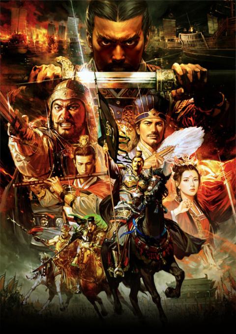 Romance of the Three Kingdoms XIII sur ONE