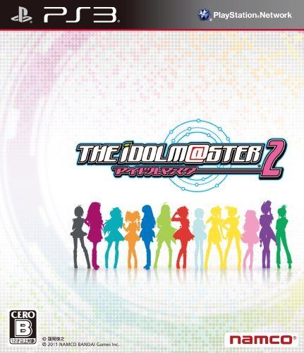 The Idolmaster 2 sur PS3