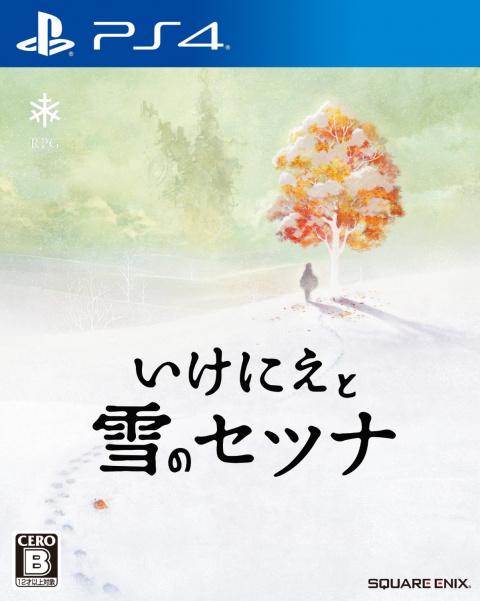 I am Setsuna sur PS4