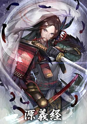 Toukiden 2 présente de nombreuses illustrations