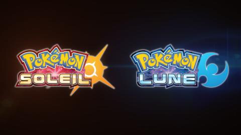Pokémon Soleil / Lune sur 3DS