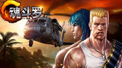 Contra Returns sur iOS
