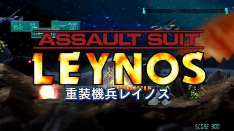 Assault Suit Leynos sur PS4