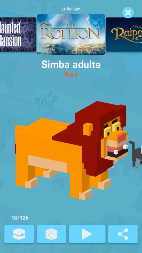 regarder roi lion 1