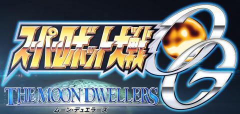 Super Robot Wars OG : The Moon Dwellers sur PS3
