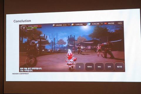Final Fantasy XI : Un reboot sur iOS et Android