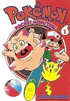 Pikachu ne devait pas être la mascotte !