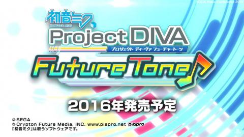 Jaquette de Hatsune Miku Project Diva Future Tone