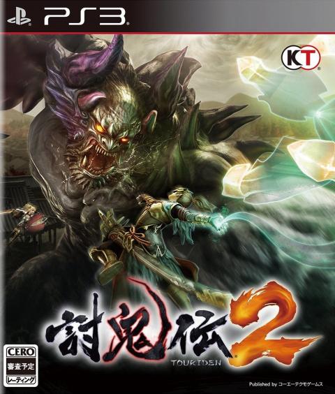 Toukiden 2 sur PS3