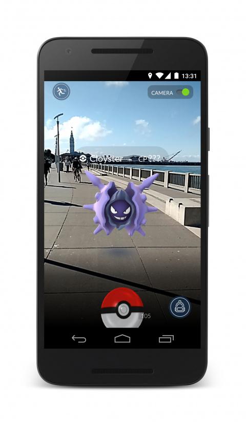 Pokémon GO 1464195832-6535-capture-d-ecran