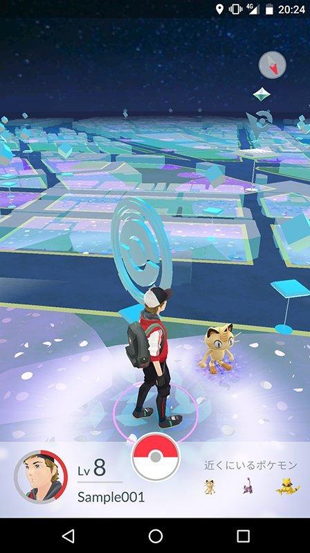 Migration de Pokémon / Nids à Pokémon déplacés