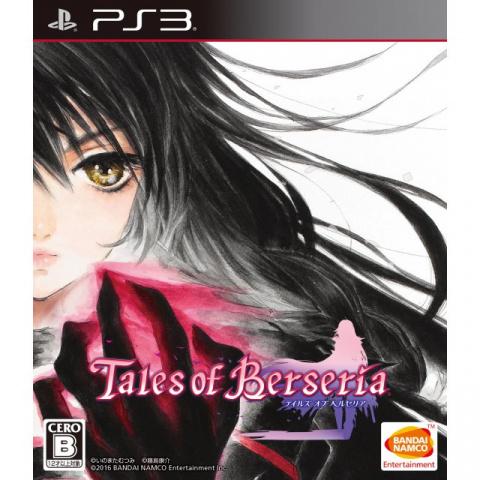 Tales of Berseria sur PS3