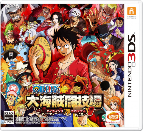 One Piece : Great Pirate Colosseum sur 3DS