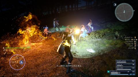 Final Fantasy XV : Univers envoûtant pour quête initiatique prenante