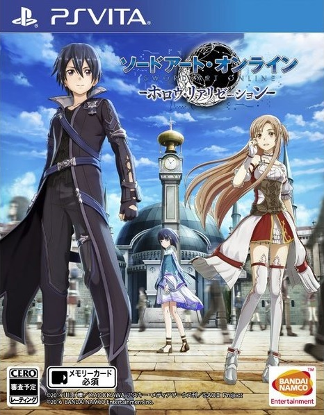 Sword Art Online : Hollow Realization sur Vita