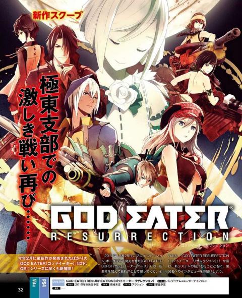 God Eater Resurrection sur PC