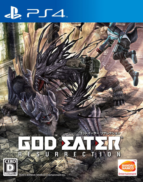 God Eater Resurrection sur PS4