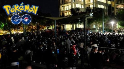 Pokémon GO : Les raisons d'un succès immédiat et d'un avenir prometteur