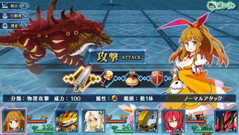 MeiQ Labyrinth of Death débarquera le 16 Septembre