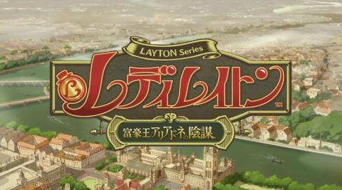 Lady Layton sur 3DS