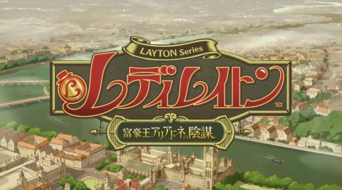 Lady Layton sur Android